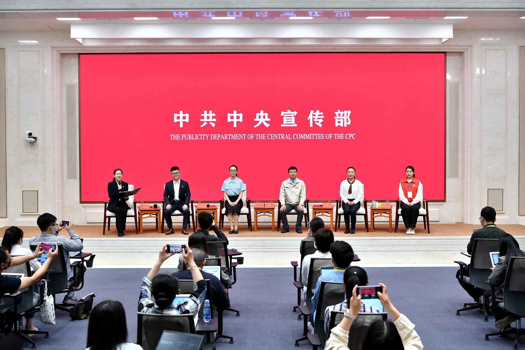 """中共中央宣传部举行""""新时代青年的青春担当""""中外记者见面会"""