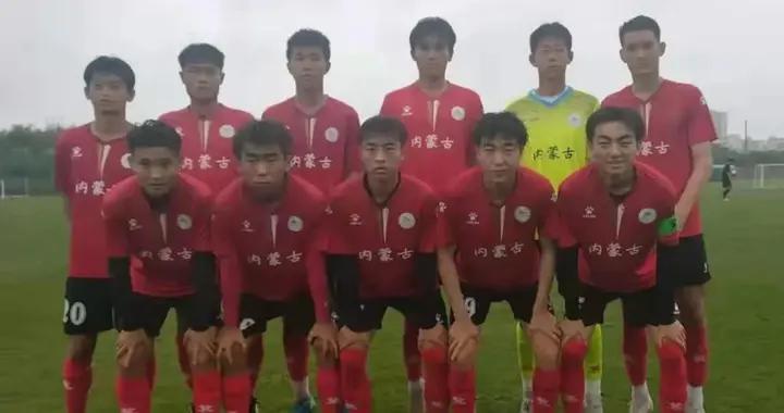呼市U16-U17队将代表内蒙古参战第十四届全运会