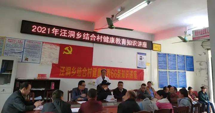 """柳州市司法局开展""""助力乡村振兴 为民办实事""""活动"""