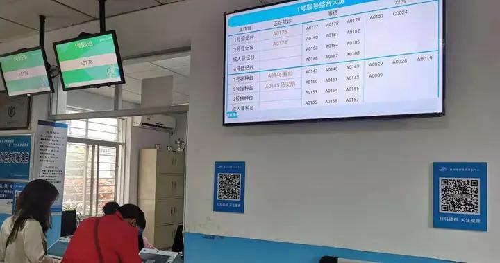 襄阳市疾控中心最新回应:新冠疫苗数量充足