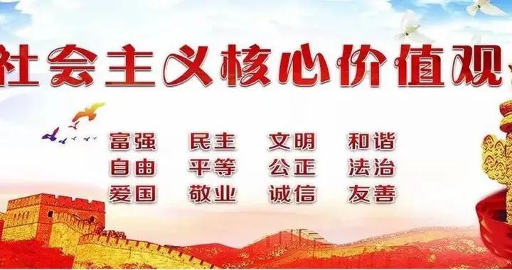 【金昌】关于全省优秀共产党员、全省优秀党务工作者和全省先进基层党组织拟推荐对象的公示