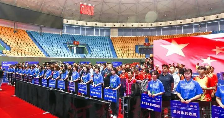 想上全运会 先打选拔赛|第十四届全运会群众赛事活动河南省乒乓球选拔赛开幕
