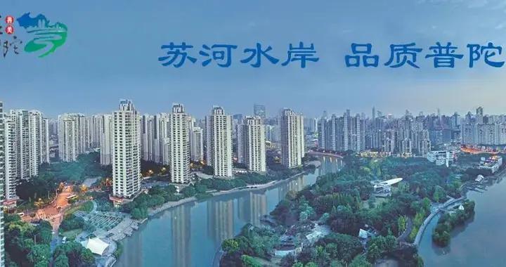 """2021年""""上海市十佳家庭医生""""入围名单发布!快来为普陀的她们点赞!"""