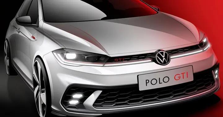 动力性能升级,神似高尔夫GTI,新款大众Polo GTI预告正式发布
