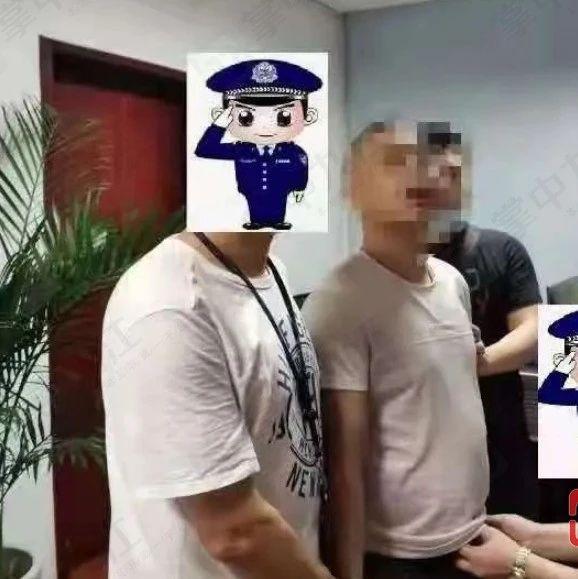 18年前的庐山火车站招待所命案破了!3名犯罪嫌疑人落网