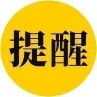 贵州省第三人民医院2021年招聘34名工作人员