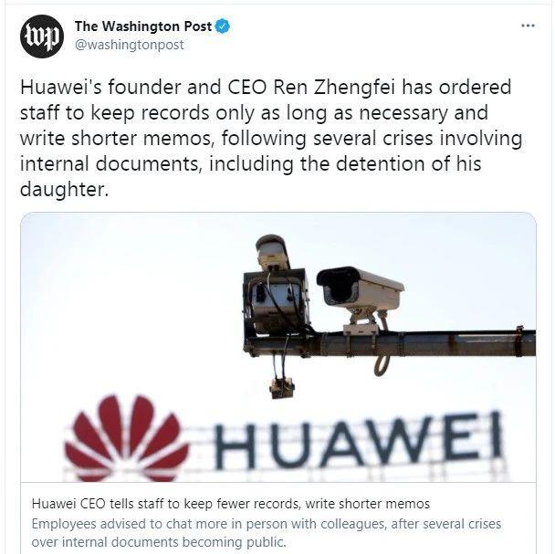 新华社记者实锤《华盛顿邮报》报道断章取义