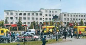 俄罗斯喀山中学突遭枪击 11名师生丧生 城市进入反恐状态