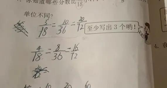孩子读五年级,数学总是考70多分,如何有效提高数学成绩?