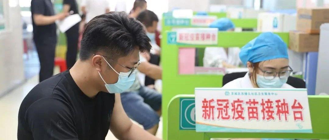 漳州大规模推动疫苗接种!这些事项要注意!