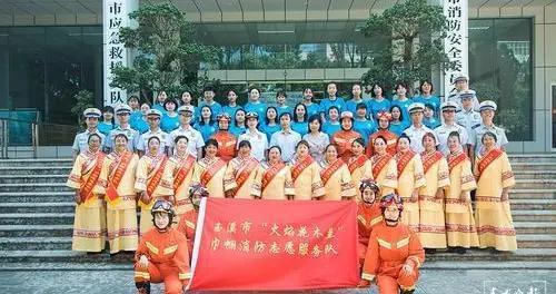 """玉溪""""火焰花木兰""""巾帼消防志愿服务队成立"""