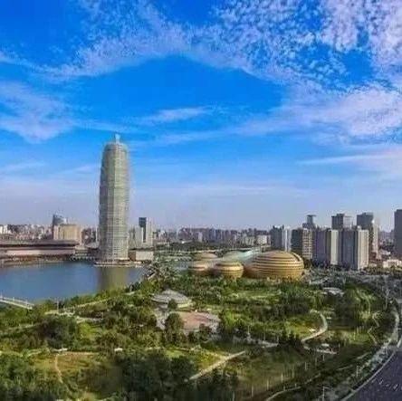 河南:持续放宽郑州市落户条件,全面取消其他城市户口迁移限制