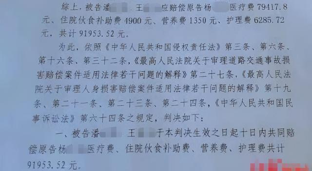 贵州10岁男孩救倒地老人反被讹?没监控没证人,要赔9万多!