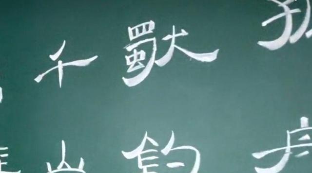 小学语文老师用粉笔写隶书,写出了毛笔质感,浑厚有力,古朴拙雅
