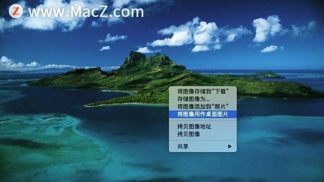 如何将Mac上的墙纸更改为任何图像?