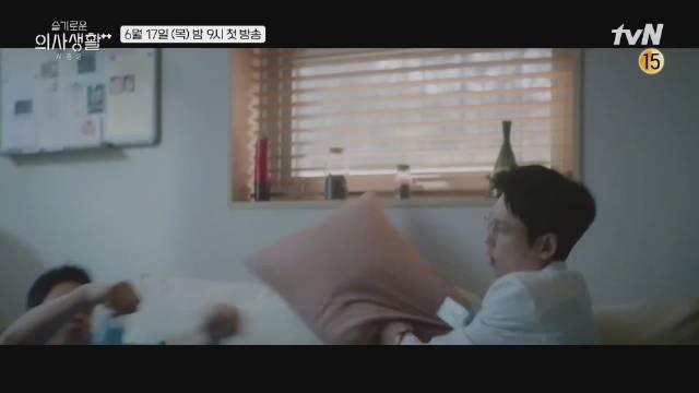 高分韩剧《机智的医生生活》第二季正式预告发布!