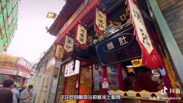 这是我见过最全面的北京旅游攻略 吃喝玩乐都涵盖了 很难不收藏