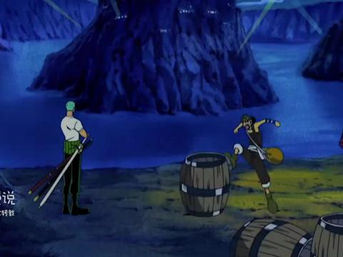 海贼王:山治,娜美,你们没事吧?我一点也不寂寞啊,你这混蛋!