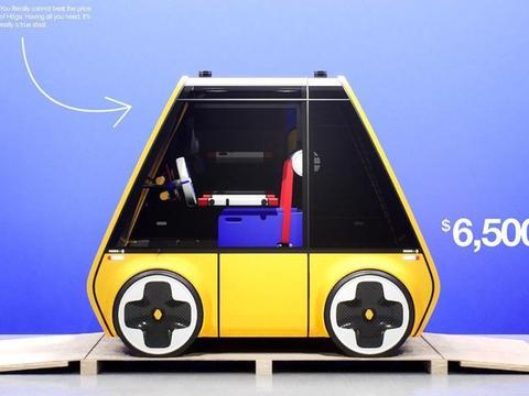 雷诺和宜家要合作推出组装汽车?这样的造型你肯定没见过!