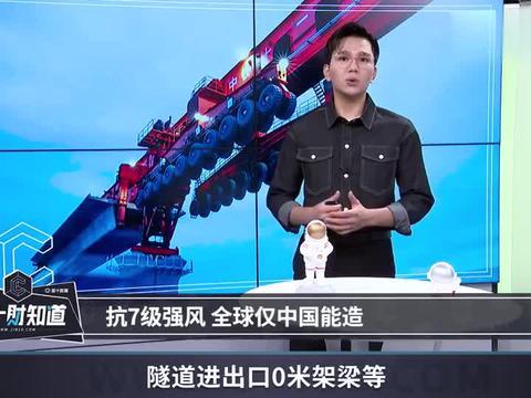 装备88个轮子的国之重器!能抗7级强风,全球仅中国能造的架桥机