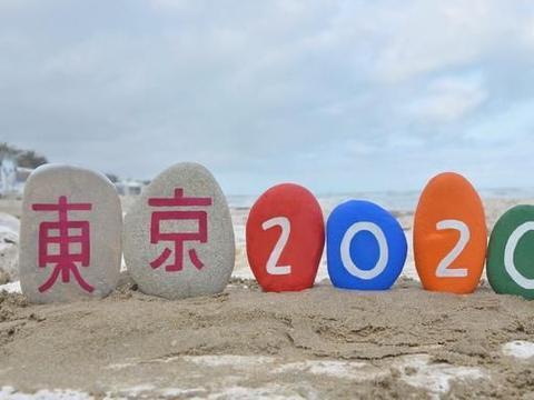 成都杭州被国外网友认为最适合接手东京奥运,遭中国网友强烈反对