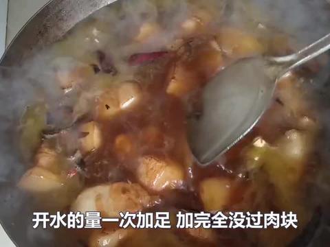 国民家常菜,五花肉烧土豆,入口即化,肥而不腻,多吃二碗饭