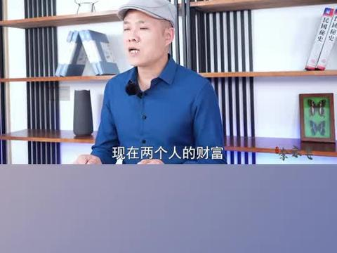 马云和马化腾,一个是电商界的教父,一个是社交领域的大佬