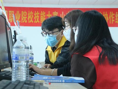 淄博职业学院工商管理学院代表队在技能大赛中获佳绩