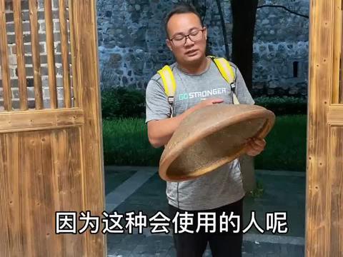 江西农村收藏有一老物件,使用过它的人已有90岁,看看你认识吗?