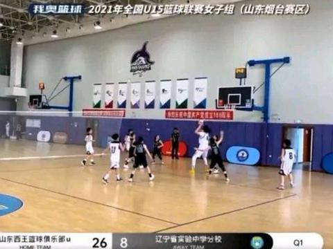 单节爆砍28+15,2米26女姚明首秀惊艳球迷
