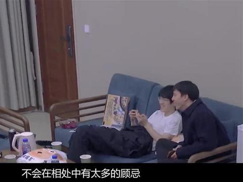 董子健自曝人缘真差,看王俊凯刘昊然下意识的回答,暴露三人关系