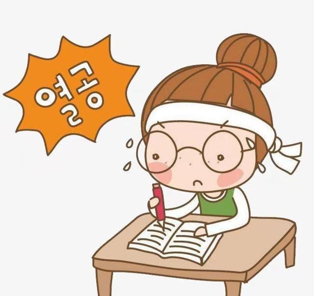学霸在光荣榜上留言,内容令人笑出眼泪,老师承认自己看走眼了