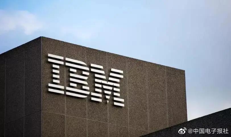 IBM首发2纳米,芯片之争再升级