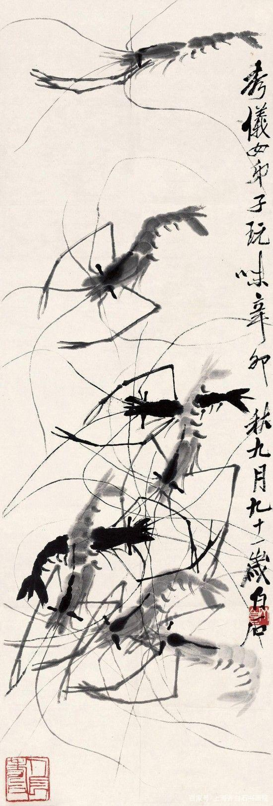 少白汤发周说若论画虾,八大山人画过,齐白石也受他的影响而画虾