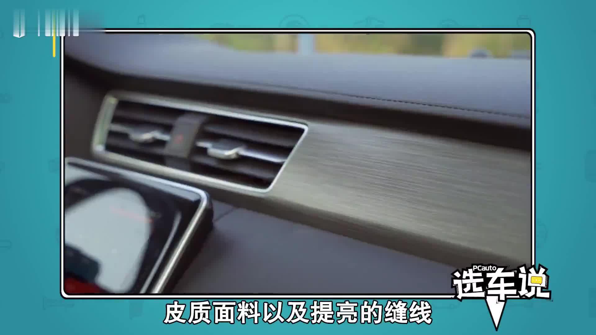 视频:国潮美学强势来袭,荣威RX5 PLUS应该怎么选?