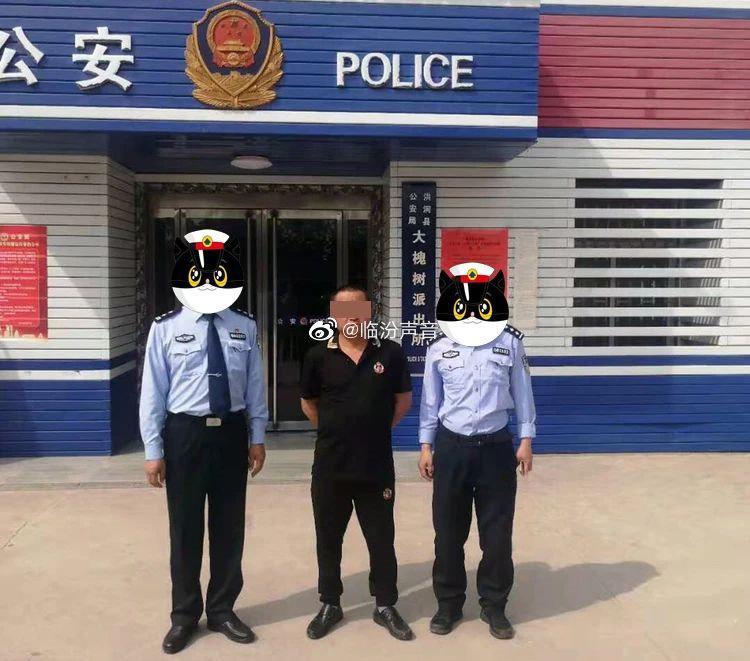 临汾一男子涉嫌非法运输危险物质被依法拘留