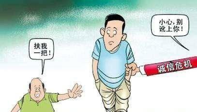 十岁男孩救倒地老人反被讹?扶不扶是个值得探讨的问题
