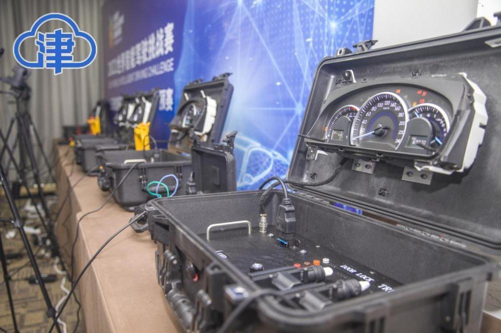 51支车队逐鹿世界智能挑战赛信息安全预赛