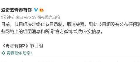 """《青春有你》被曝""""倒奶事件"""",赞助商上面赚了多少钱"""