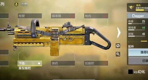 《使命召唤手游》削弱武器大盘点,你觉得哪把枪最毒瘤?