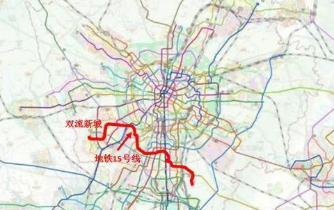 成都双流区力推的地铁15号线,这条地铁对双流的影响不仅仅是交通
