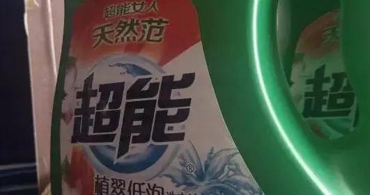 """张家港查获一批假""""超能""""洗衣液"""