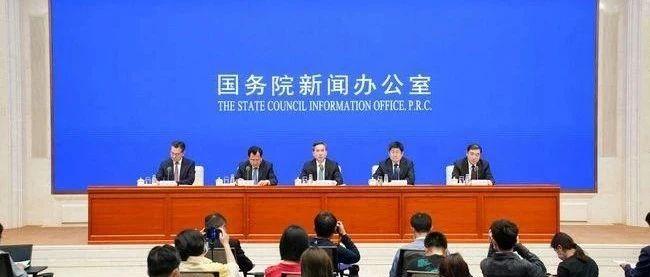 【要闻聚焦】商务部:2020年中国与中东欧17国贸易额首次突破千亿美元