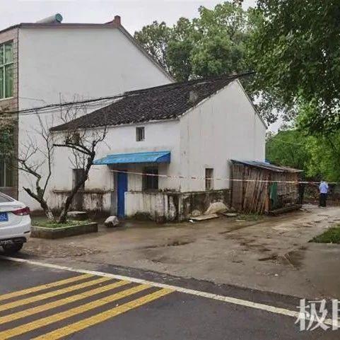 探访宜兴灭门案事发地:嫌疑人作案后驾车撞损花坛,村干部不知夫妻已离婚