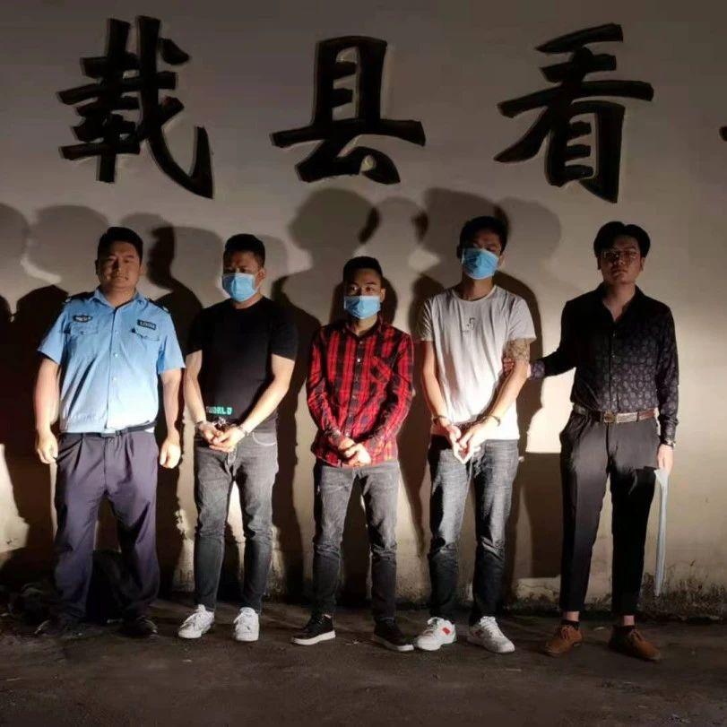 偷越国境!江西7名男子被刑拘!