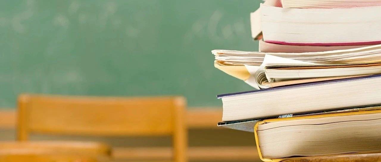 @幼升小家长,本市公办小学第一批验证日就在本周末