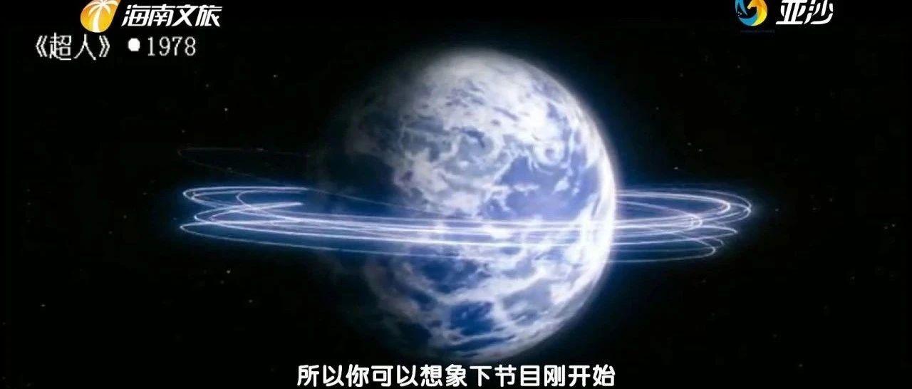 """超光速会出现""""时光倒流""""吗?真相来了......"""