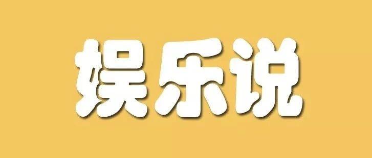 刘昊然和靳东是同事关系哈哈哈哈