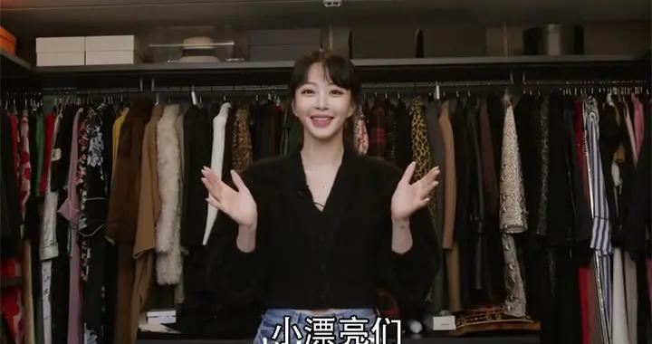 韩国女星韩艺瑟自称收纳狂!衣帽间整理井井有条,网友:服气