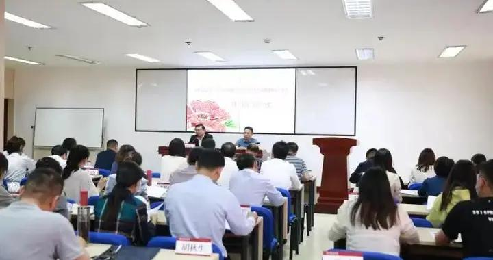 青山湖区2021年现代传播研修班在中国人民大学开班